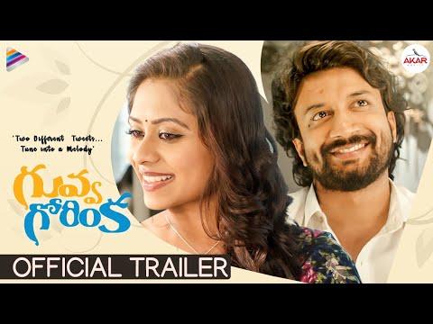 Guvva Gorinka Telugu Movie Trailer   Satyadev   Priyaa Lal   2020 Latest Telugu Movies