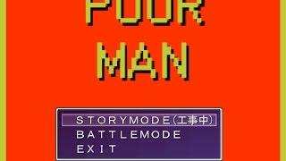 【幕末志士】POOR MAN【実況プレイ】
