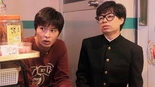 1985年。17歳の礼治(田中圭)は、憧れの高野(波瑠)がゲームの達人・...