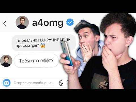 100 СООБЩЕНИЙ ЗВЕЗДАМ