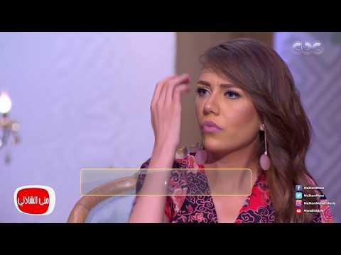 معكم منى الشاذلى | رحمة حسن انا مزعلتش خالص لما غيروني في فيلم الف مبروك thumbnail