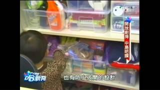 劉畊宏樂住深坑 15年舊房2年增值200萬