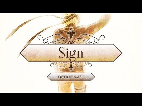 【Natsu】Sign - FLOW ~Female Pitch【歌ってみた】