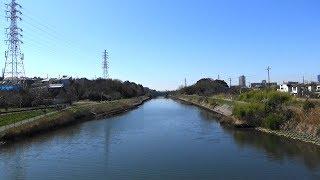 小さな旅・千葉市歴史散歩[其の七の一](Chiba city history walk)