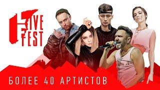 LiveFest 2019