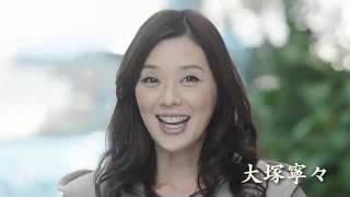 2016/1/15 24:12 スタート 2016年冬ドラマ 「東京センチメンタル」 http...
