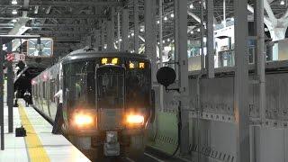 あいの風とやま鉄道 富山駅 快速 あいの風ライナー 入線 発車 2015.8