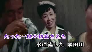 美空ひばり 初恋小鳩(唄 美空ひばり) 作詞=石本美由起 作曲=上原げんと 昭和31年発売曲です! 現在この曲は通信カラオケに入っておりま...