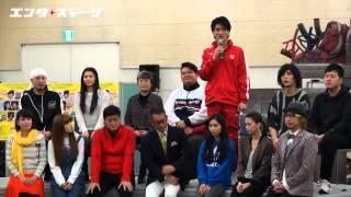 「エンタステージ」http://enterstage.jp/ 2015年3月7日(土)に東京国...