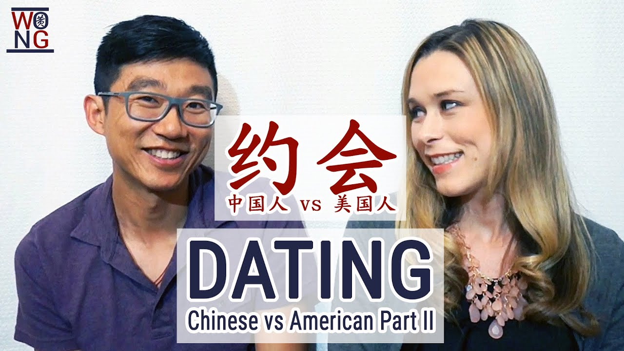 Best amwf dating sites
