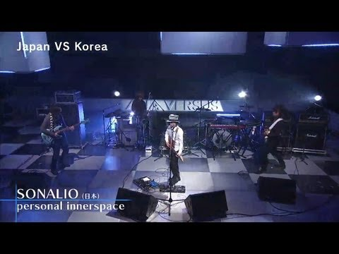 "SONALIO ""personal innerspace"" - Asia Versus - #13"