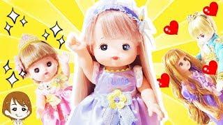 メルちゃん おもちゃ リカちゃんと一緒にダンスパーティーに行くよ♪はなやかパーティードレスを開封!!子供向け toy キッズ アニメ キャラメル