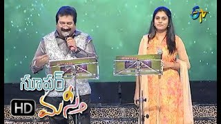 Velluvachi Godaramma Song | Mano, Mohana Performance | Super Masti | Khammam | 25th June 2017