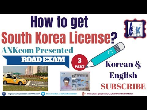 Part-3: Korean Driving License (Road Test) In Korean And English?
