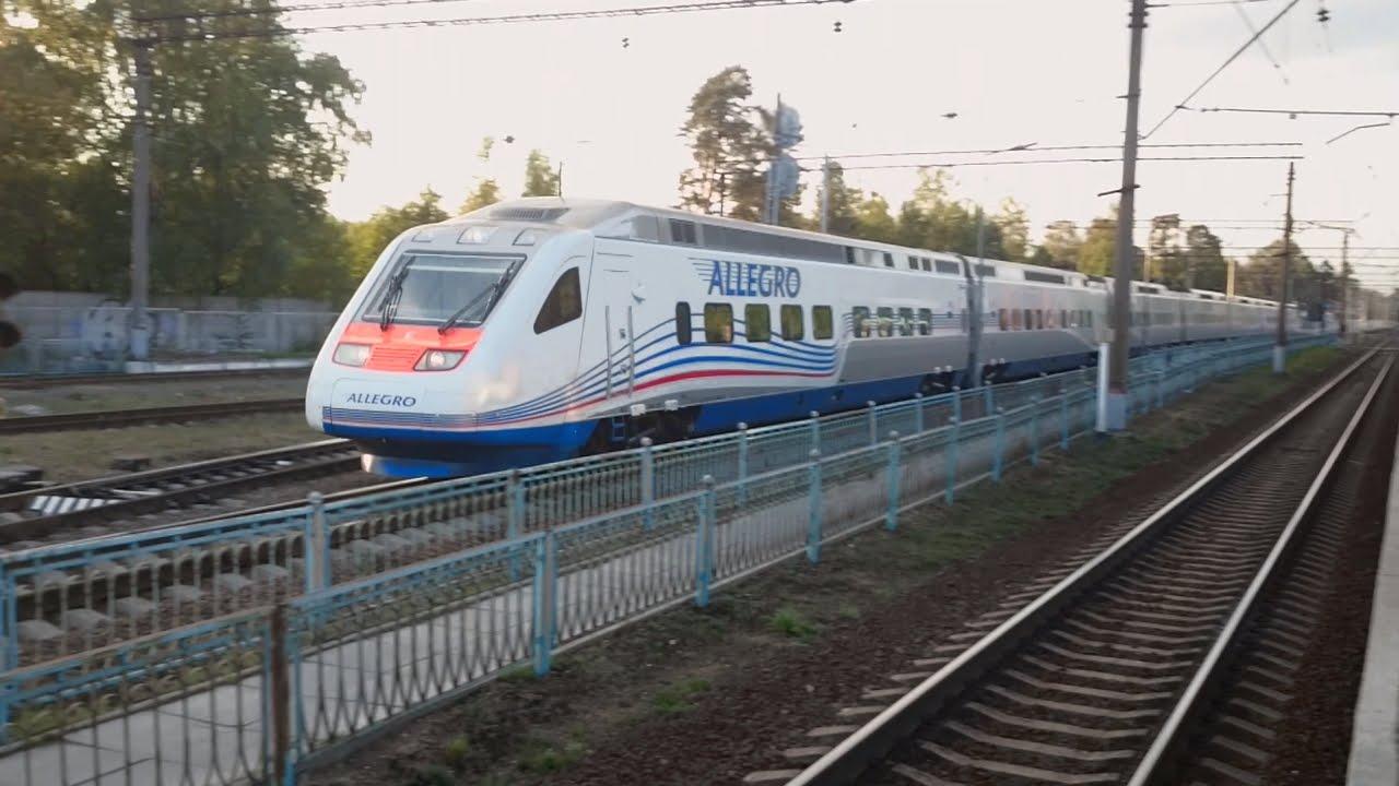 фото поезд аллегро