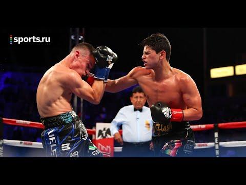 Ryan Garcia Best Knockouts (17:0) 2020 / Райн Гарсия Лучшие нокауты / Раян Гарсия лучшие моменты.