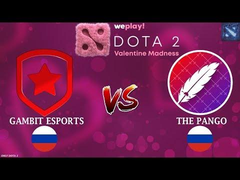 ЖЕСТКИЕ ЗАМЕСЫ! | Gambit vs Pango (BO3 - СЕРИЯ) | WePlay! Dota 2 Valentine Madness thumbnail
