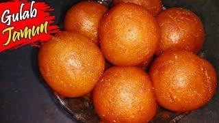 "Pantua Recipe in Bengali | Gulab Jamun ""Bengali Style"" | Pantua Recipe Bengali"