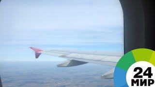 Самолет вынужденно сел в Красноярске из-за неисправного двигателя - МИР 24