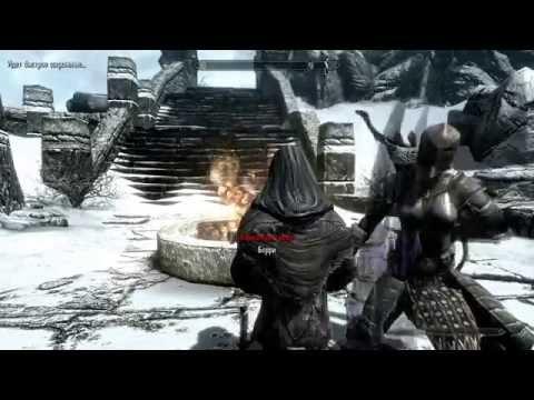 Вопрос: Как быстро стать мастером скрытности в игре Skyrim?