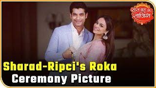 Take a look at pictures from Sharad Malhotra, Ripci Bhatia's Roka Ceremon