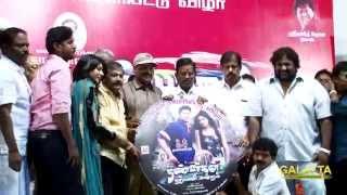 Nanbargal Narpani Mandram Audio Launch   Galatta Tamil