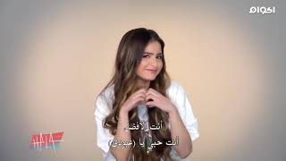 Hala al turk vlog EPISODE: 8