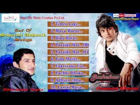 Superhit New Nepali Adhunik Song Jukebox-2017/2074 | Anju Panta/Pramod Kharel/Rajina Rimal
