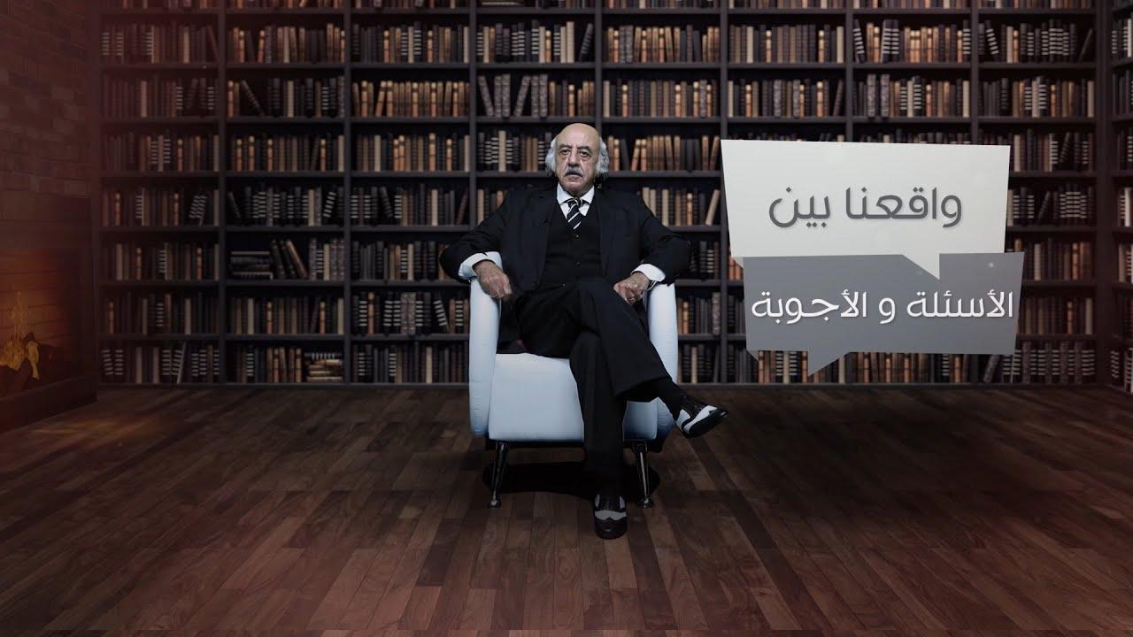اللغة والتفكير - واقعنا بين الأسئلة والأجوبة  - 20:58-2021 / 1 / 19