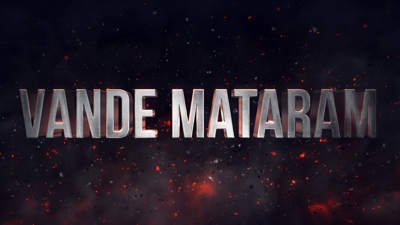 Movie Rashtraputra | Song Vande Mataram By Megastar Of India Maharishi Aazaad | Bombay Talkies Music