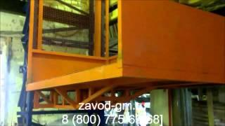 Консольный/мачтовый подъемник/лифт для грузов(, 2016-03-06T11:39:45.000Z)
