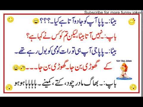 F0 9f 98 9c F0 9f 98 9cnew Latest Pathan Vs Sardar Urdu Jokesurdu Funny Jokeshot Jokes Sexy Jokes F0 9f 98 80 F0 9f 98 80 F0 9f A4 97 F0 9f 98 9c F0 9f 98 9c