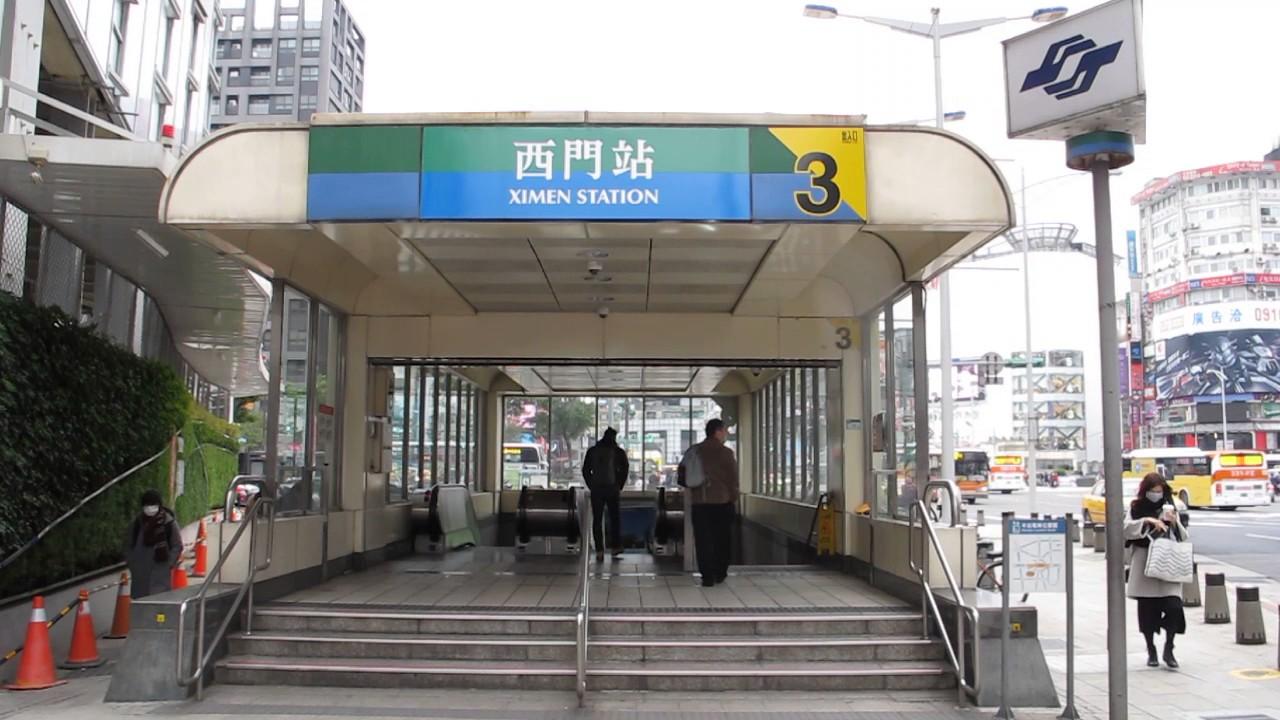 臺北捷運系統出入口/電梯總集錦系列之西門站(2/3/4號出口電梯篇)720HD - YouTube