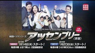 ラスト・チャンス! ~愛と勝利のアッセンブリー~ 第25話