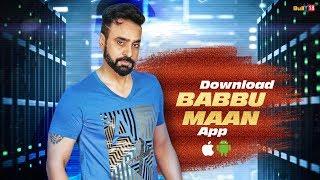 Babbu Maan Mobile App Live Now