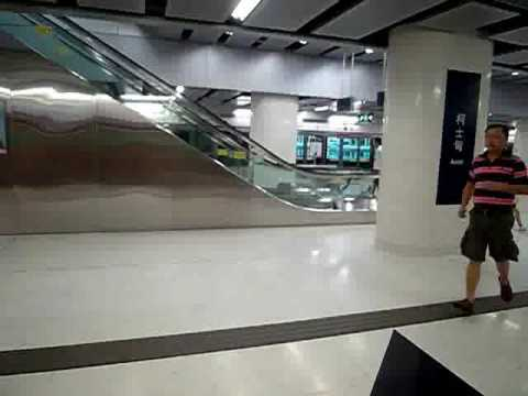 The Opening Day of MTR HK Austin Station - Part 2