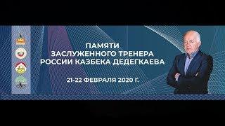 Фото Ковёр A - Прямая трансляция Всероссийского турнира по вольной борьбе памяти ЗТР Казбека Дедегкаева