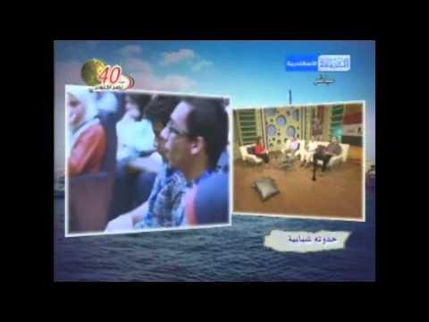 Program & Project's Directors TV Interview | AlexMEU'13