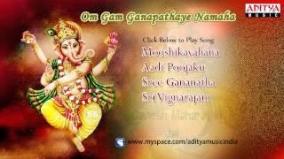 Ganpati Bhajans And Aarti Song (Telugu) || Parthasarathi ||
