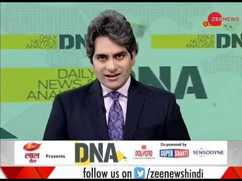 DNA: Non Stop News, 20th May, 2019