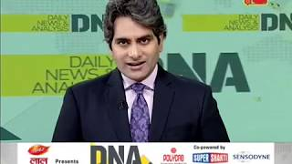 DNA: Non Stop News, 20th May, 2019