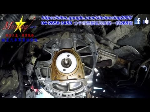 How to replace a rear main seal MAZDA 3 2.0L 2005~ LF FN4A-EL