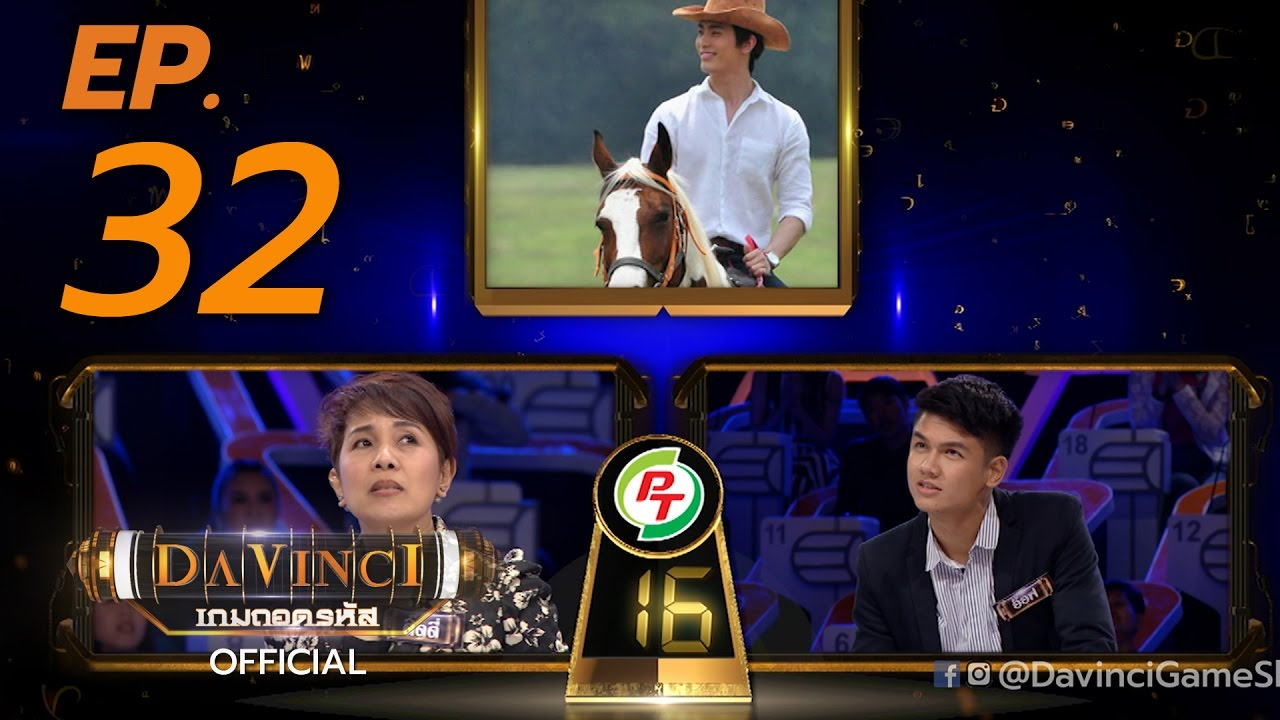Zyuranger episode 32 facebook - Watch the league season 4 online