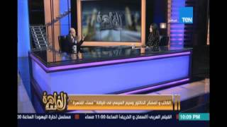 وسيم السيسي: لن نقضي على الإرهاب بالمدفع والرشاش لكن بالمعرفة وعندما نؤمن بأننا مستهدفين من الصهيوني