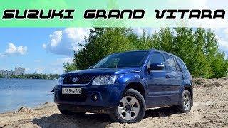 Suzuki Grand Vitara//Японский вездеход//Тест-драйв