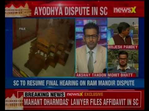 Ram Mandir dispute: NewsX accesses affidavit filed by Mahant Dharamdas' Lawyer