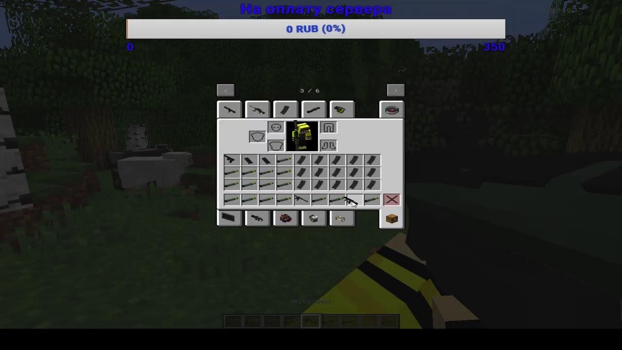 сервера с модами 1.12 2