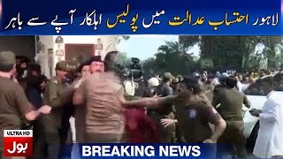 Police Officer Out Of Bounds in Lahore Accountability Court | Breaking News | BOL News