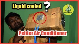 How to make a Portable Mini Peltier Air Conditioner or Cooler By IndianRobotix