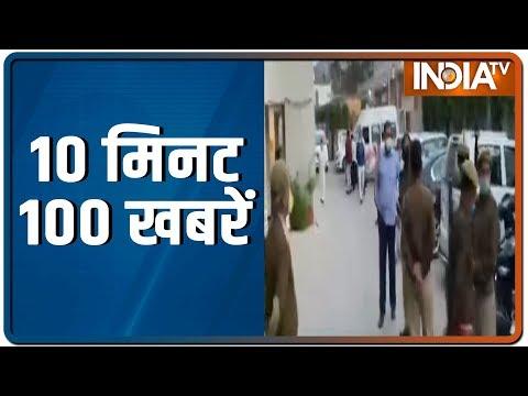 आज सुबह की 100 बड़ी खबरें | 100 News | March 21st, 2020